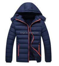 rip stop nylon jacket