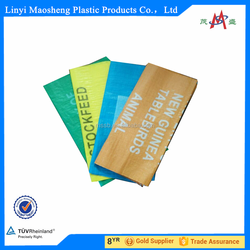 cheap plastic PP woven bag/sack for agricultural products printed bag