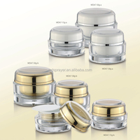 body lotion 100g plastic double jar with lid