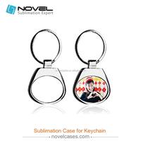 Good Quality Popular Promotional Printing Custom Metal Keyring