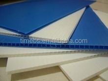 18*24 24*36 36*48 Corrugated Sheet Plastic