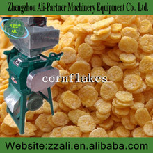 Hot selling corn flake making machine with high quality and low price