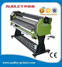 Laminator factory ADL-1600H1