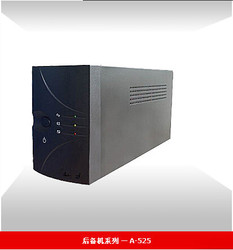 2015 New 500VA/ 300W Smart Charging Sine Wave UPS