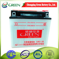 High quality wholesale price 12v 7Ah battery made in China