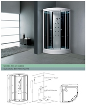 BS191QBS Hot Sale Mobile Shower Room Take a Comfortable Shower Suplier Multifunvtional Shower Room Factory