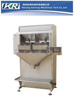 nanjing kairong KR series full automatic film packing machine