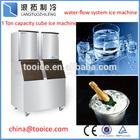 Tipo split máquina máquina de gelo comercial