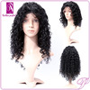 /product-gs/lace-front-wig-short-light-kinky-weave-brazilian-brown-blonde-mix-human-hair-1489708488.html