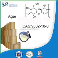 hot sale agar agar dental