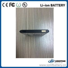 mobile phone battery EB425161LU for S3 mini,3.7V 1500mAh battery