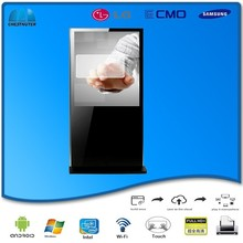 Chestnuter touch screen all in one computer exhibition booth hire kiosk