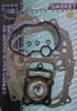 yamasaki 50cc motorcycles parts, engine full gasket kit