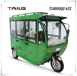new design electric tricycle for adult