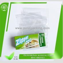 custom printing plastic resealable food bag