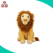 Hot 2015 handsome lion king toys stuffed animal toys