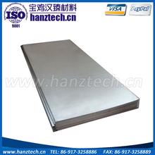 tantalum sheets silver