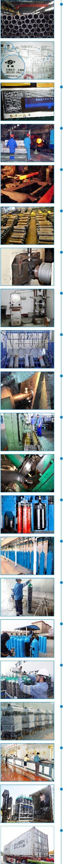 gas-cylinder-process