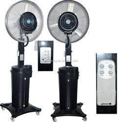 2015 new designed luxurious outdoor water fan, mist fan