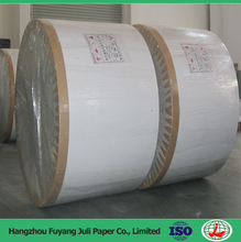 Coated Duplex Board for Packaging Company