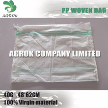 100% virgin material PP woven bag china for packing sand,garbage