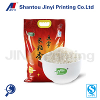 Safty food grade plastic rice bag for sale