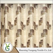 Ready made curtain supplier Fashion luxury curtain living room curtains