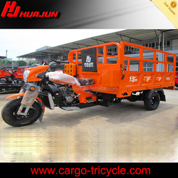 tricycle for adults/china cargo tricycle/three wheel motor vehicle