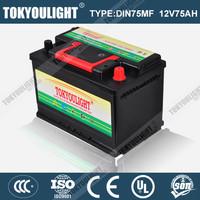 used car battery Best Price DIN Standard Maintenance Free 12V Storage Battery DIN75MF 12V75AH For Starting Car