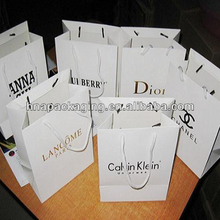 famous brand logo promotion gift paper shopping bag