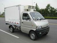 mini gasoline refrigerator box truck