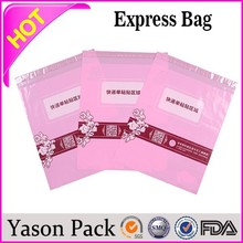 Yason different size and colors Waterproof Poly mailing pe envelope