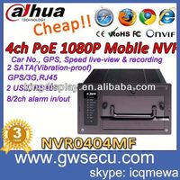 3G Mobile DVR with GPS tracking for vehicle surveillance dahua security mobile nvr NVR0404MF-G