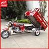 new 3 wheeler tuk tuk/ tuk tuk from china / tuk tuk for sale