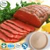 Hot selling !!!HACCP/ISO/Halal Pure beef powder /beef flavor seasoning of food ingredients