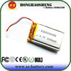 hot sale best price rechargeable 5v battery