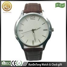 Silvery classic diamond pu strap flip watch