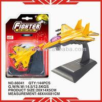 66041 diecast airplane model