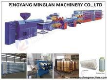 New design sun shielding nets making machine with low price