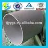 /p-detail/astm-304-tuyaux-en-acier-inoxydable-prix-500004390325.html