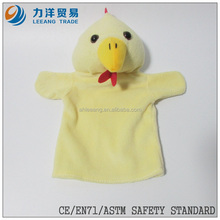 Plush hand puppets(chicken), Customised toys,CE/ASTM safety stardard