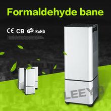 household air purifier, cigarette smoke purifier, air eliminator