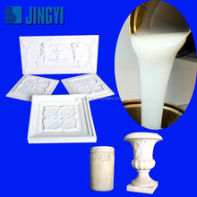 RTV2 silicone for brush statue mold,liquid rubber for stone molds