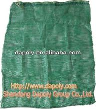 shandong qingdao good factory vegetable onion potato fruite packaging recycled plastic cosmetic bag