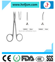CE approved 10cm curved strainless surgical eye scissors for eyes operation
