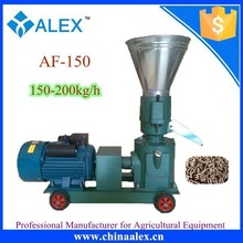 High hatching rate coffee processing plant AF-150 agricultural equipment feeding machine