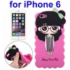 Top selling Cute Cartoon Xiaoxi Silicone 3D phone case for iPhone 6 4.7inch