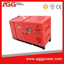 350KVA/280KW super silent generator with MTU engine