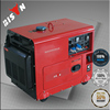 diesel generator 2kw 2.5kw 6kw single phase silent