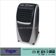 AC53 air cooler and heater